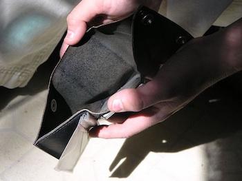 empty wallet.jpg