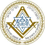 ImageUploadedByMy Freemasonry Pro1401175826.073706.jpg